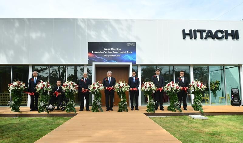 ฮิตาชิเปิดศูนย์ Lumada ประจำอาเซียน หนุนการเติบโตทางเศรษฐกิจใน EEC