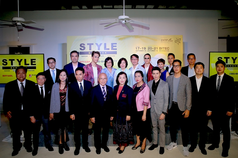DITP ประกาศจัดงาน STYLE Bangkok OCT 2018 สินค้าไลฟ์สไตล์ระดับนานาชาติ