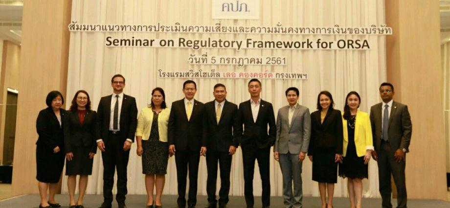 คปภ. ติวเข้ม!!!คุณภาพการบริหารความเสี่ยงบริษัทประกันภัยไทย