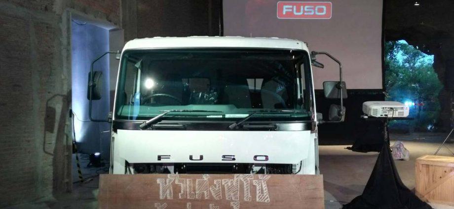 """FUSO"" ตอกย้ำผู้นำรถบรรทุกในไทยกับรุ่นใหม่ล่าสุด ""FJ 2528C"""