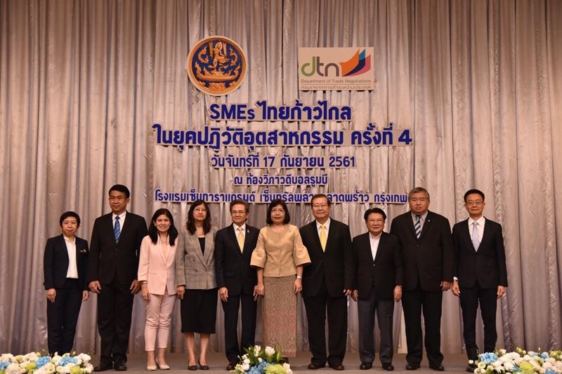 'พาณิชย์' รุดหน้าสร้างความพร้อมผู้ประกอบการไทยในยุคอุตสาหกรรม 4.0