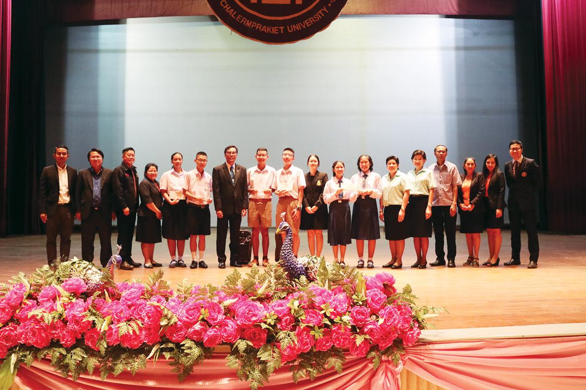 นิติ ม.หัวเฉียวฯ จัดงานวันรพีรำลึกถึงพระบิดาแห่งกฎหมายไทย