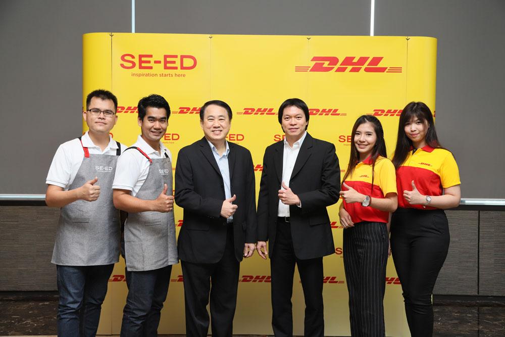 DHL จับมือ ซีเอ็ด เปิดจุดบริการ DHL ServicePoint