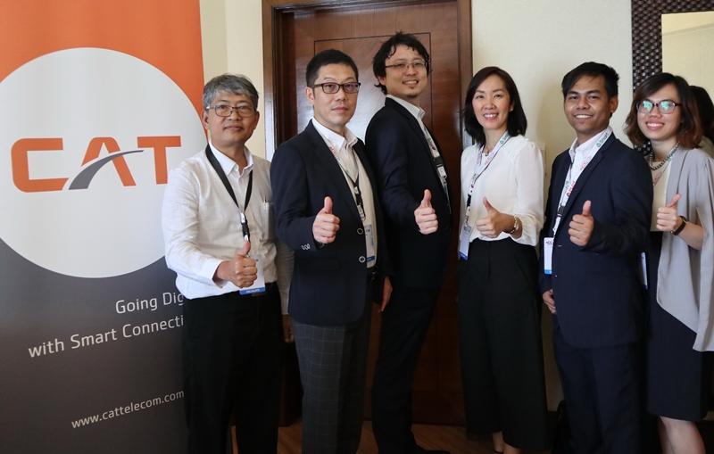 CAT ร่วมการประชุม Asian Carriers Conference 2018 ต่อยอดธุรกิจโทรคมนาคม