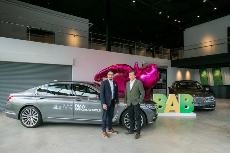 """บีเอ็มดับเบิลยู ส่ง BMW Series 7  ต้อนรับศิลปินระดับโลก """"บางกอก อาร์ต เบียนนาเล 2018"""""""