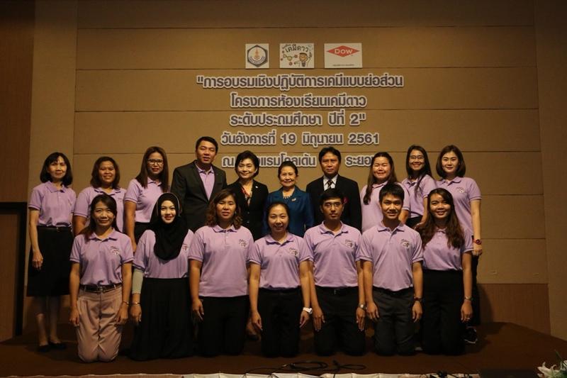 """""""ห้องเรียนเคมีดาว"""" ผลักดัน STEM ศึกษา พัฒนาศักยภาพของครูไทยสู่อาเซียน"""