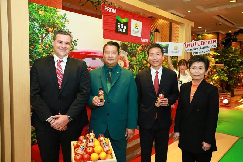 """""""โคคา-โคลา"""" ร่วม """"ดอยคำ"""" หนุนเกษตรกร เปิดตัวสองผลิตภัณฑ์ใหม่จากมินิทเมด"""