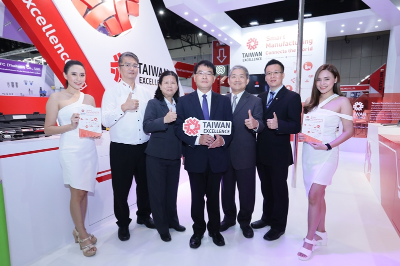 ภาคการผลิตอัจฉริยะของไต้หวันผนึกกำลังกระตุ้นนโยบายอุตสาหกรรม Thailand 4.0