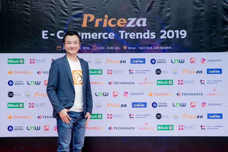 """ไพรซ์ซ่า เปิดงาน """"Priceza E-Commerce Trends"""" พร้อมผ่า 4 เทรนด์อีคอมเมิร์ซปี 62"""