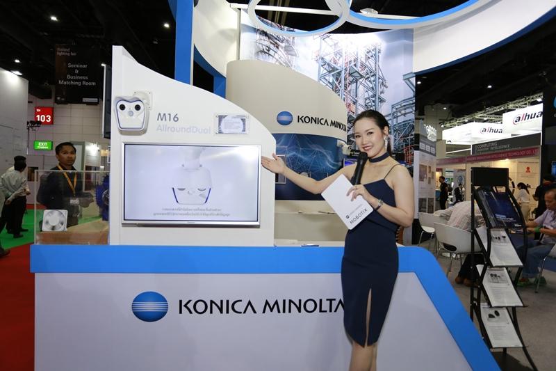 โคนิก้า มินอลต้า เปิดตัวเทคโนโลยี Gas Monitoring System รุกโรงกลั่น/ปิโตรเคมี
