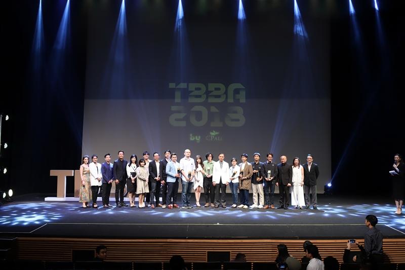 Thailand Best Blog Awards 2018 by CP ALL มอบรางวัลสุดยอดบล็อกแห่งปี!!!