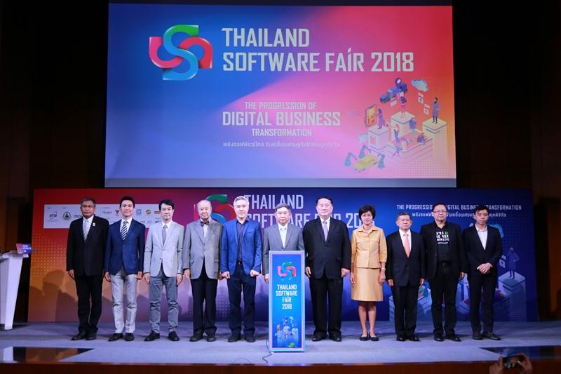 """""""Thailand Software Fair 2018"""" ขับเคลื่อนอุตสาหกรรมซอฟต์แวร์ไทยให้เติบโต-แข็งแกร่ง"""