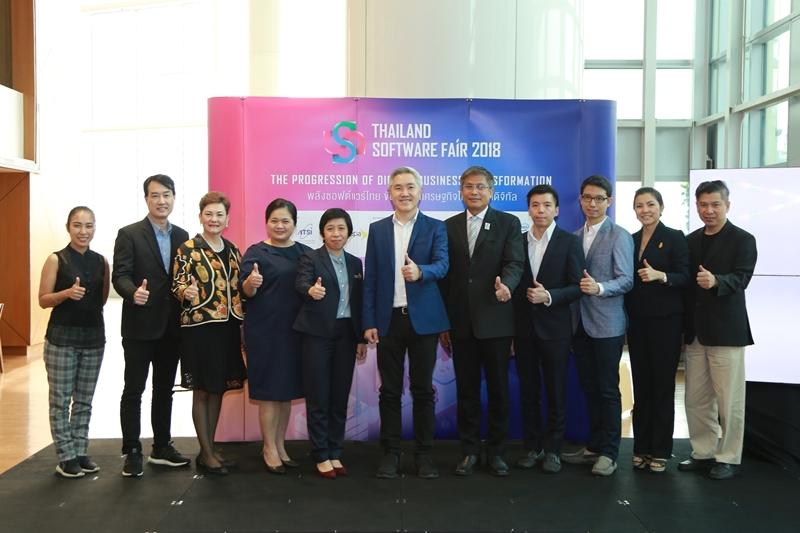 ATSI ให้วิสัยทัศน์ปักหมุดเป็น Change Agent ขับเคลื่อนอุตสาหกรรมซอฟต์แวร์ไทย
