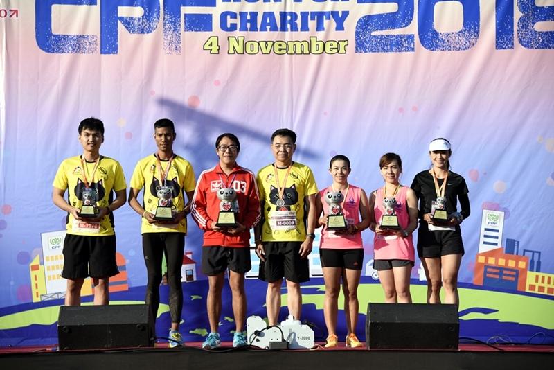 CPF KORAT RUN FOR CHARITY 2018 ปลุกพลังชาวย่าโม วิ่งเพื่อสุขภาพ/สร้างบุญ