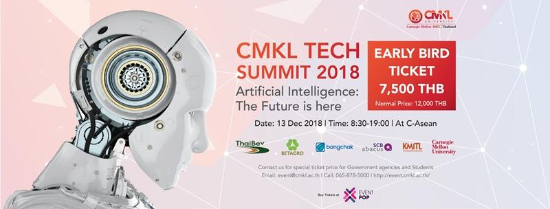 """""""ซีเอ็มเคแอล"""" จัด """"CMKL Tech Summit 2018"""" สัมมนาด้าน AI ครั้งแรกในไทย"""