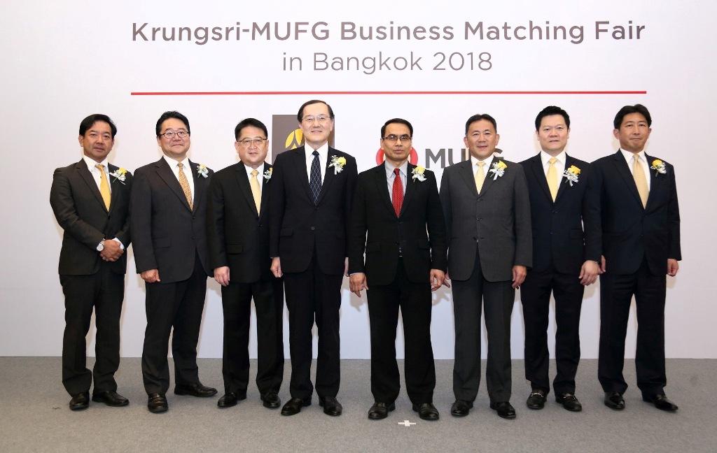 Krungsri-MUFG Business Matching Fair 2018 สร้างสถิติใหม่การเจรจาจับคู่ธุรกิจ 440 คู่
