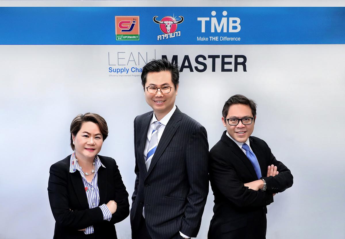 ทีเอ็มบี จับมือคาราบาวกรุ๊ปและซีเจ ซูเปอร์มาร์เก็ต จัดหลักสูตร LEAN Supply Chain Master