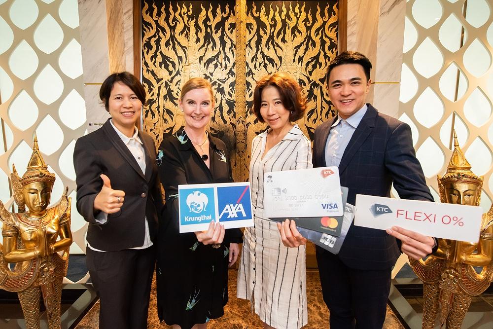 เคทีซีร่วมกับกรุงไทย – แอกซ่า มอบสิทธิประโยชน์ให้สมาชิกบัตรฯ  เมื่อซื้อประกันชีวิตผ่านบัตรเครดิตเคทีซี
