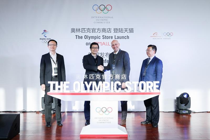 IOC ร่วมกับอาลีบาบากรุ๊ปเปิดตัวร้านค้าออนไลน์แห่งแรกของโอลิมปิกผ่านทีมอลล์