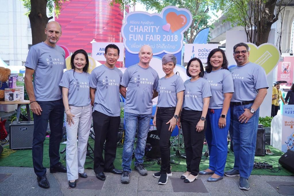 """อลิอันซ์ อยุธยา สานต่อกิจกรรมทำดีส่งท้ายปี  """"Charity Fun Fair 2018เพื่อหัวใจใหม่ ให้เด็กไทย""""สมทบทุนมูลนิธิเด็กโรคหัวใจฯ"""