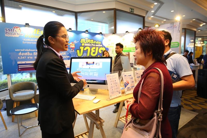 SMEs Pro-active เริ่มแล้ว! สานต่อความสำเร็จผู้ประกอบการไทย