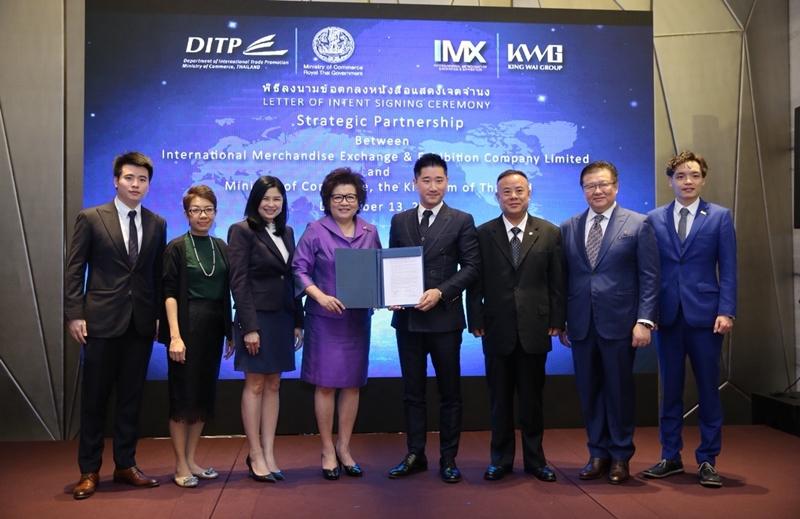 พาณิชย์จับมือ Cross Border E-Commerce จีนสร้างความเข้มแข็งให้ SMEs ไทย
