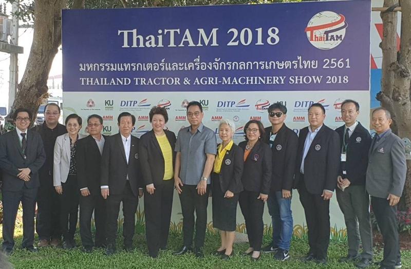 งานมหกรรมแทรกเตอร์และเครื่องจักรกลการเกษตร THAITAM 2018