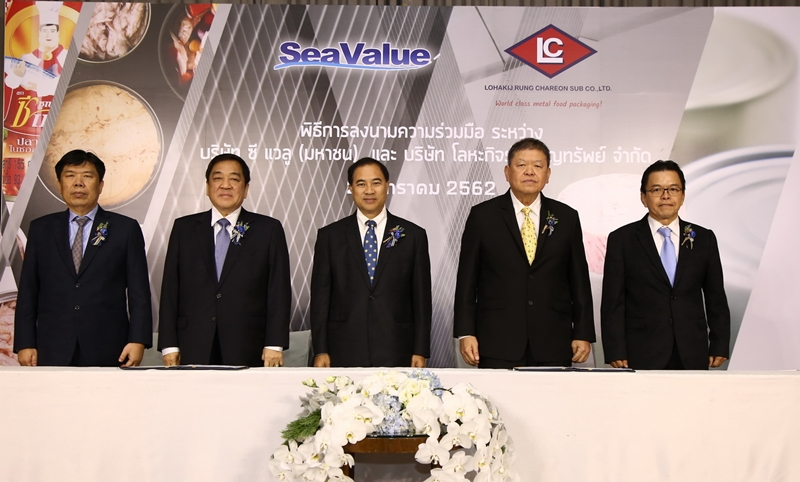 """Sea Value"" ผนึกพันธมิตร ""LOHAKIJ"" รุกตลาดสินค้าอาหารสำเร็จรูปอย่างยั่งยืนทั่วโลก"