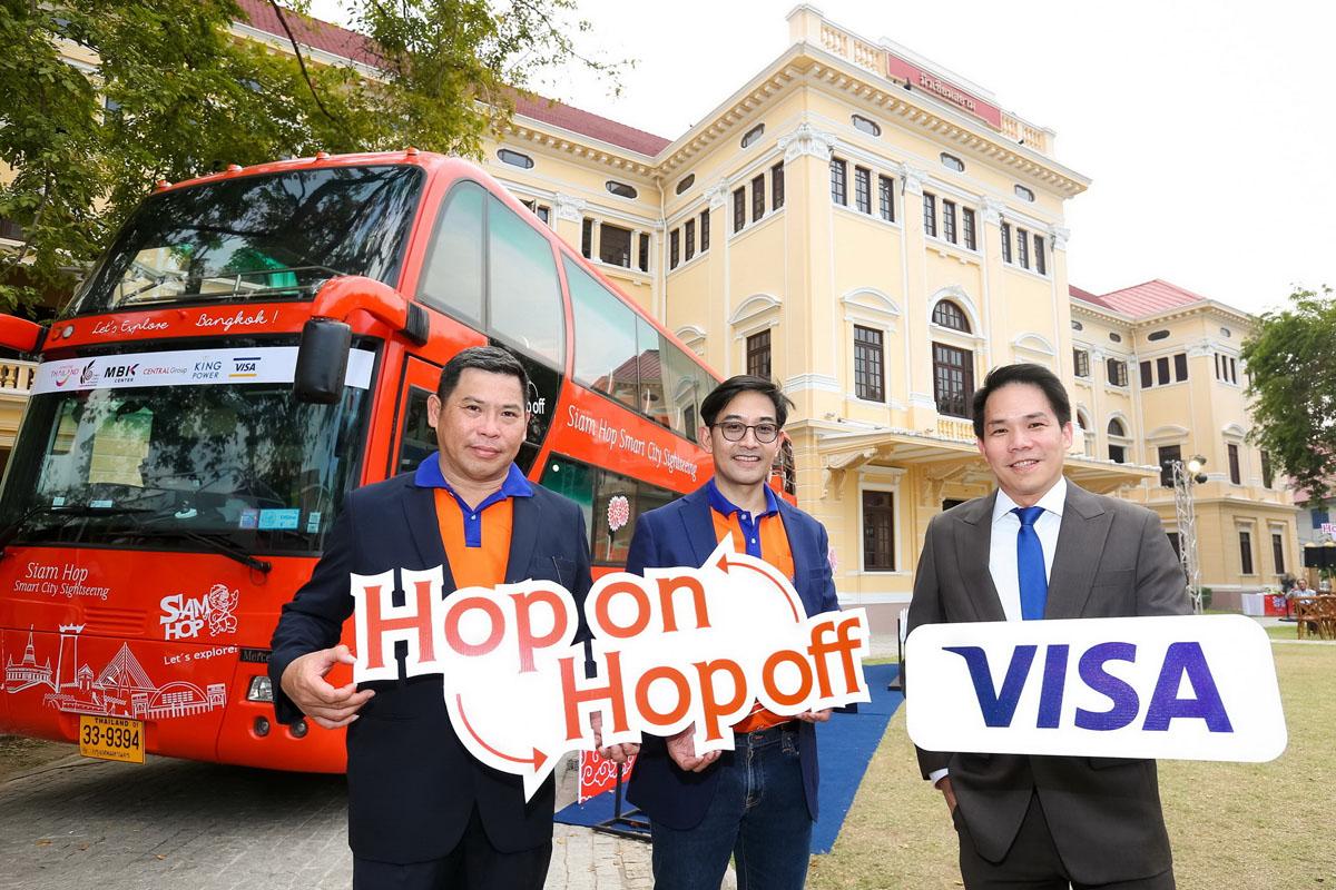 วีซ่า ร่วมกับ Siam Hop ผลักดันอุตสาหกรรมการท่องเที่ยวและการคมนาคมสู่ระบบดิจิตอล