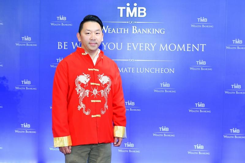 TMB Wealth Banking จัดงานเลี้ยงลูกค้าต้อนรับความมั่งคั่งยั่งยืนปีหมูทอง
