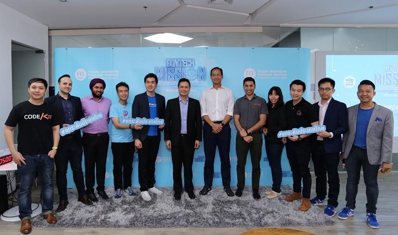 GovTech Mission – One Nations, One Mission ยกระดับประเทศไทย เปิดตัว 8 ทีมสตาร์ทอัพชนะเลิศด้านการศึกษา และด้านสาธารณสุข