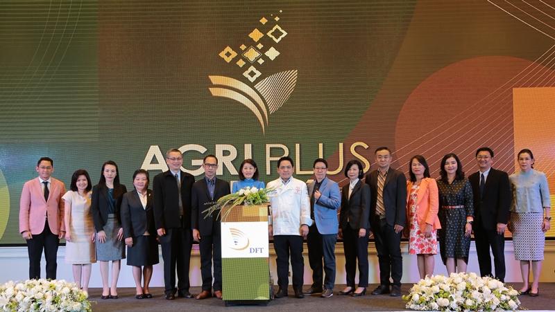 """""""ก.พาณิชย์"""" เชิญชวนผู้สนใจเข้าร่วมประกวดในงาน """"Agri Plus Award 2019"""" มุ่งสร้างมูลค่าเพิ่มสินค้าเกษตรไทย"""