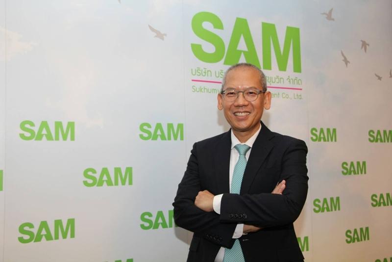 """SAM เปิดตัว """"นิยต"""" นั่งเก้าอี้ผู้บริหารระดับสูง โชว์ผลงานปี 61 ยอดเงินสดรับกว่าหมื่นล้านบาท"""