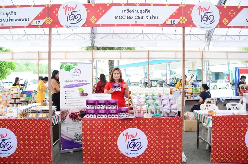 """เปิด """"ตลาดไทยเด็ด"""" ในปั๊ม ปตท.ช่วยเกษตรกรในพื้นที่ขยายตลาด"""