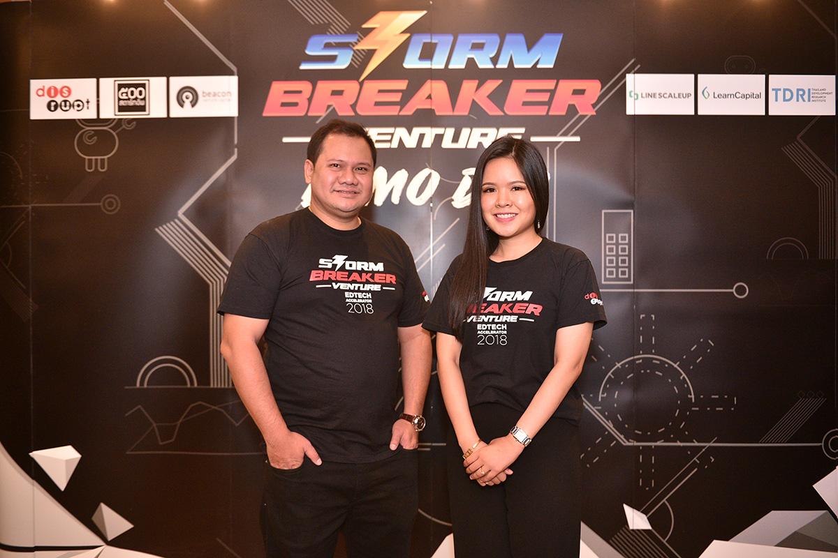 ผุดโปรเจ็กต์ 'Edtech Startups' แห่งแรกของอาเซียน