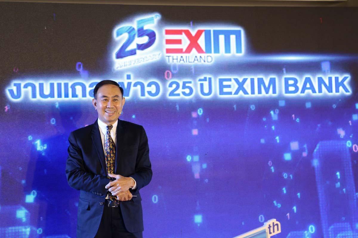 'EXIM BANK' ปรับ 6 ยุทธศาสตร์ 10 ปี!! ติดปีกผู้ประการไทยบุก 'New Frontiers'