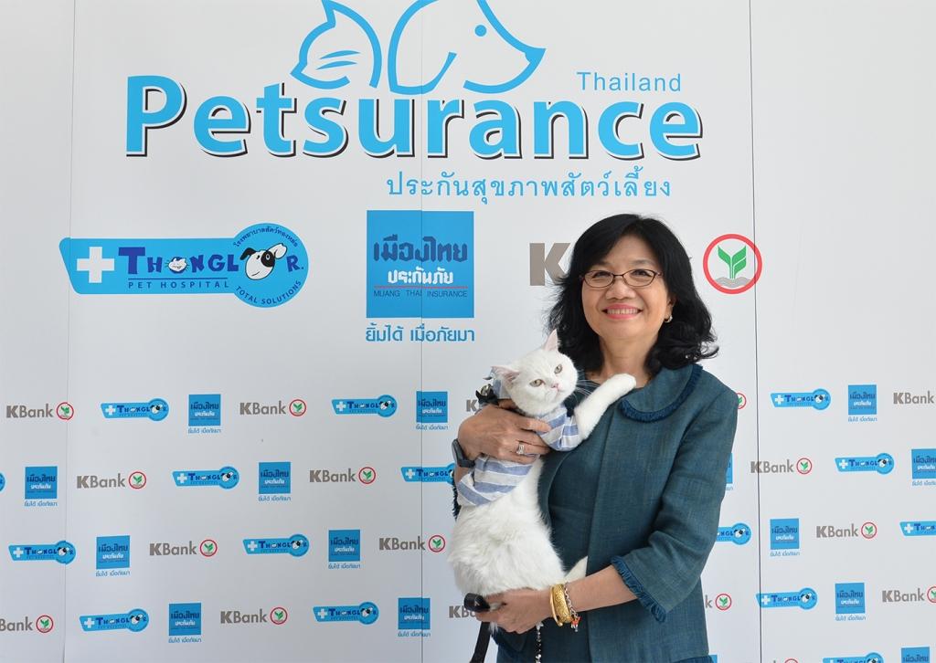 """เมืองไทยประกันภัย ร่วมกับ รพ. สัตว์ทองหล่อออกผลิตภัณฑ์เอาใจคนรักสัตว์""""ประกันภัยสัตว์เลี้ยง Petsurance"""""""
