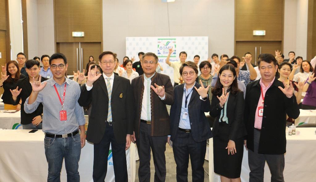 SME D Bank จับมือไปรษณีย์ไทย ติดปีกผู้ประกอบการบุกตลาดอีคอมเมิร์ซ ยุค 4.0