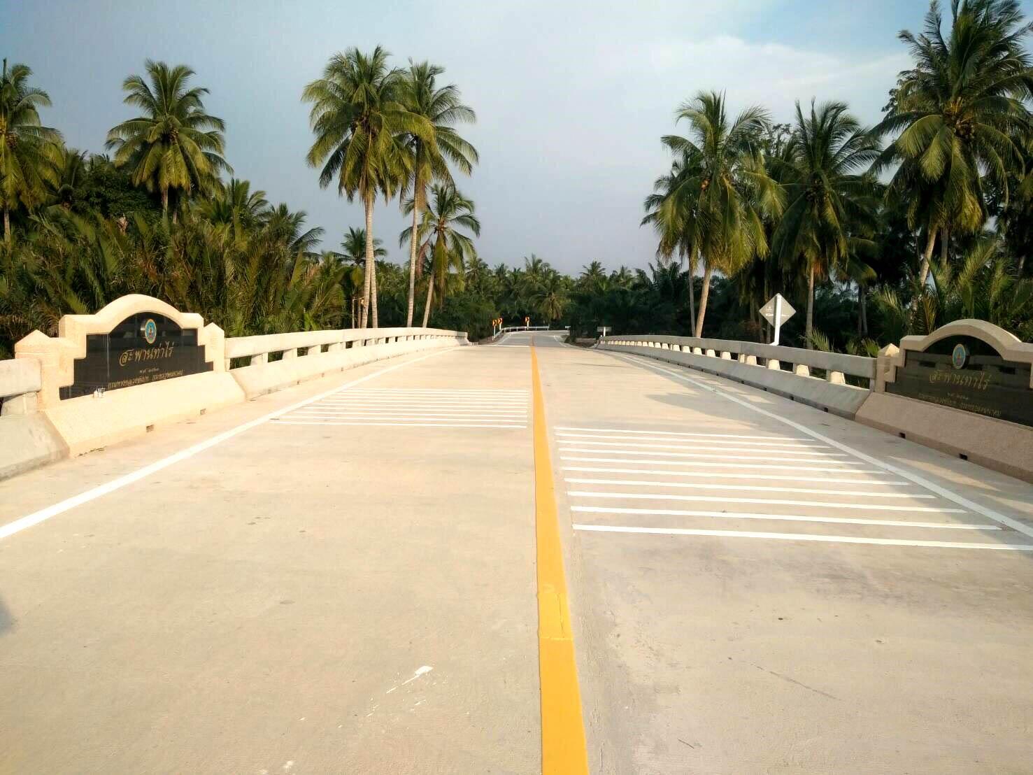 ทช. เอาใจชาวเมืองคอนฯ สร้างสะพานข้ามคลองปากนคร เชื่อม 2 ตำบล