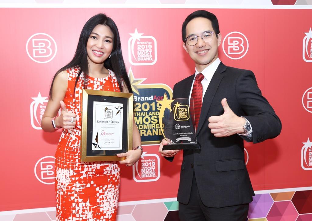 เอไอเอ คว้ารางวัล Thailand's Most Admired Brand and Company 2019