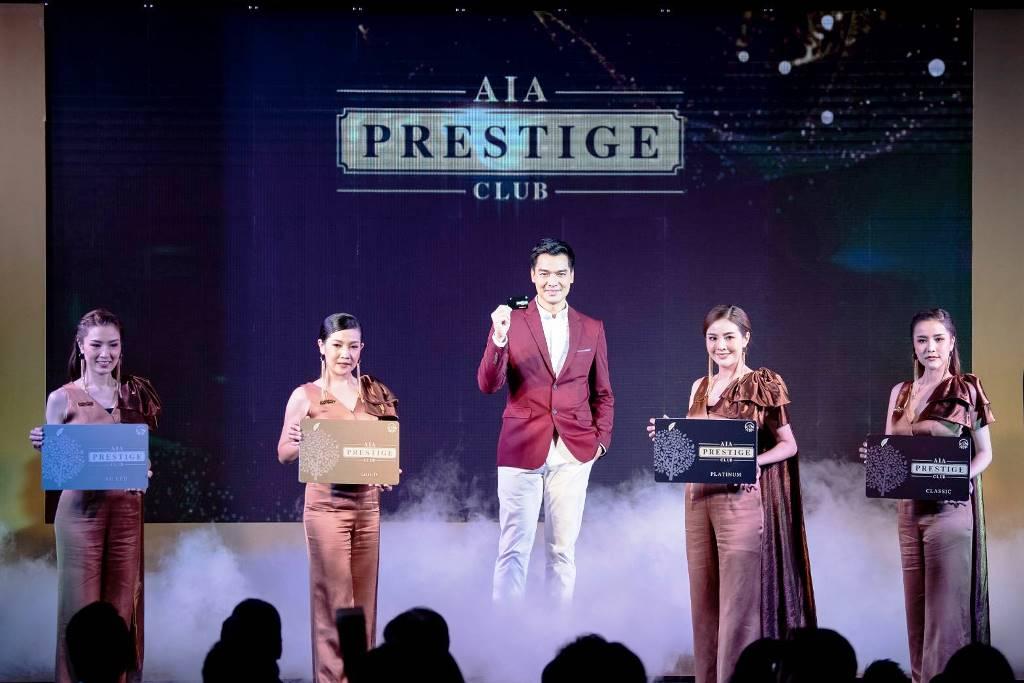 เอไอเอ เปิดตัว 'เอไอเอ เพรสทีจ คลับ' ดึง 'บ๊อบ ณัฐธีร์ โกศลพิศิษฐ์' AIA Prestige Ambassador