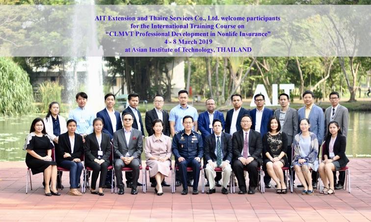 คปภ.  เปิดงาน CLMVT Professional Development in Non-life Insurance ย้ำนโยบายบูรณาการเชื่อมอาเซียน