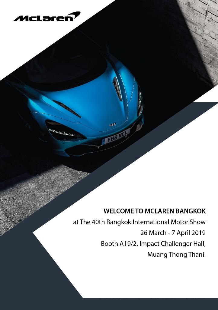 นิช คาร์ กรุ๊ป เผยโฉม McLaren 720S Spider ครั้งแรกในไทย