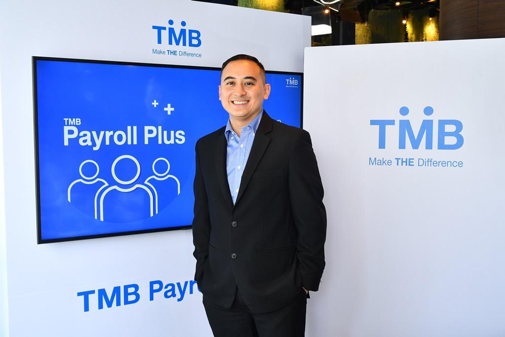 ทีเอ็มบี ส่ง Payroll Plus บริหารจัดการงานบุคคลด้วยดิจิทัลแพล็ตฟอร์ม