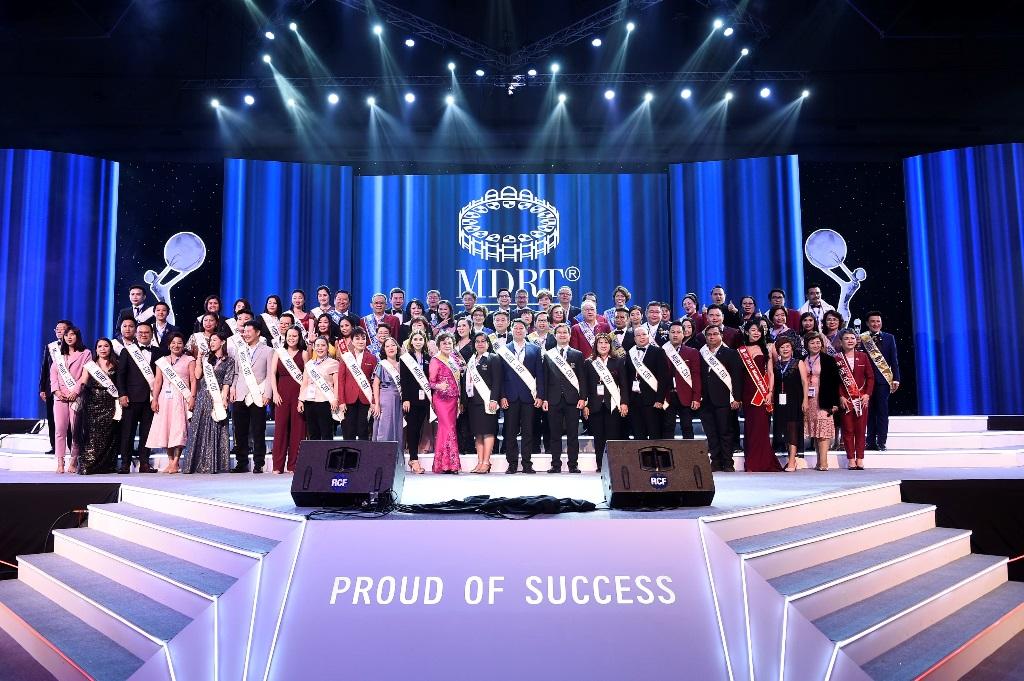 เอไอเอ ประเทศไทย มอบรางวัลเชิดชูเกียรติยศสุดยอดตัวแทนประกันชีวิตประจำปี 2561