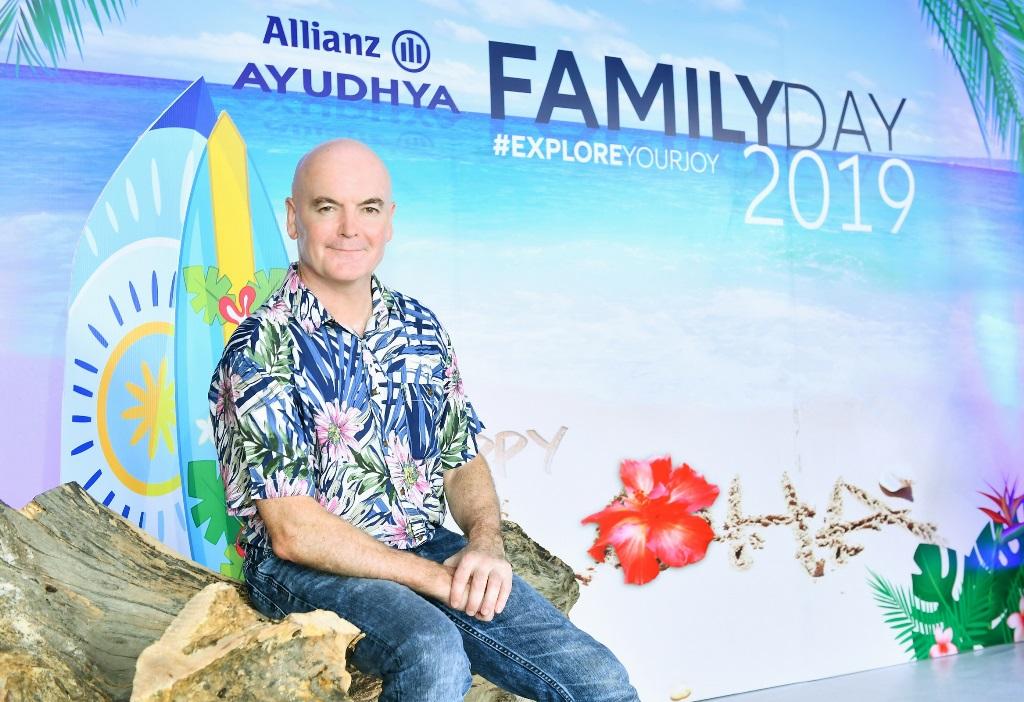 """อลิอันซ์ อยุธยา จัดกิจกรรมวันครอบครัว ส่งมอบความสุขแก่ลูกค้าคนพิเศษ""""Family Day 2019 Happy Aloha"""""""