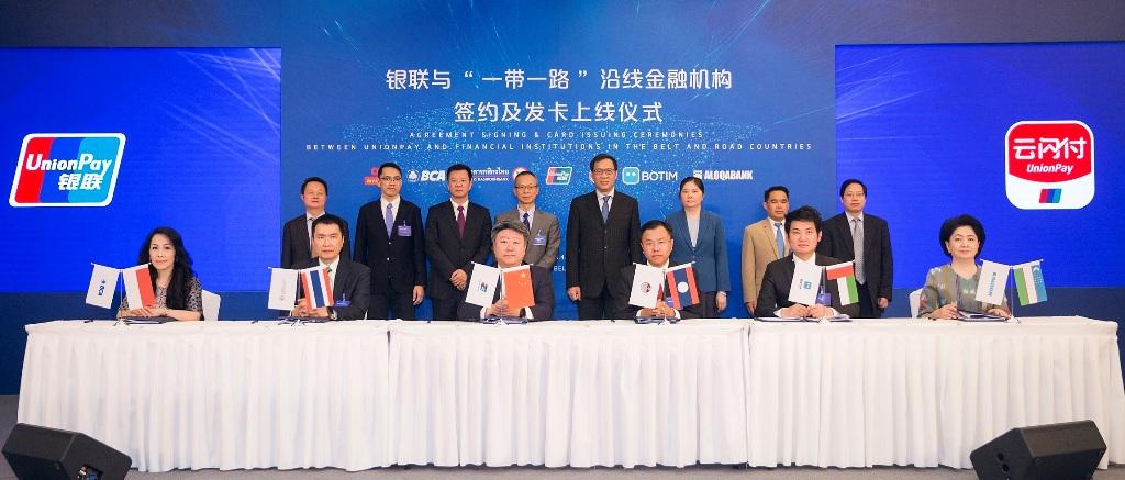 กสิกรไทยร่วมกับยูเนี่ยนเพย์ผลักดันบริการการชำระเงินในประเทศไทยและในระดับภูมิภาค