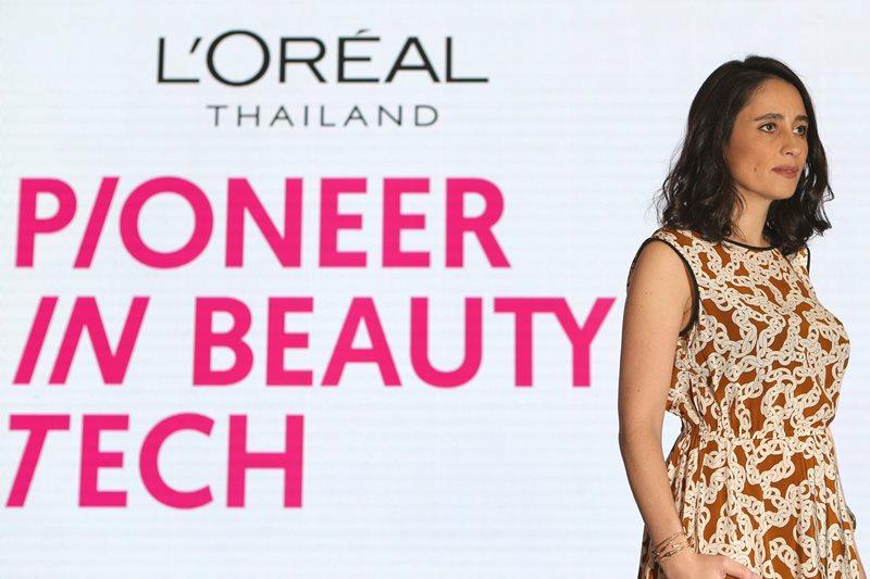 ลอรีอัล ลุย Beauty Tech ยกระดับความงาม