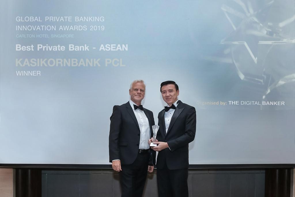 กสิกรไทย คว้า 2 รางวัลไพรเวทแบงก์ยอดเยี่ยมในประเทศไทยและอาเซียน ที่สิงคโปร์