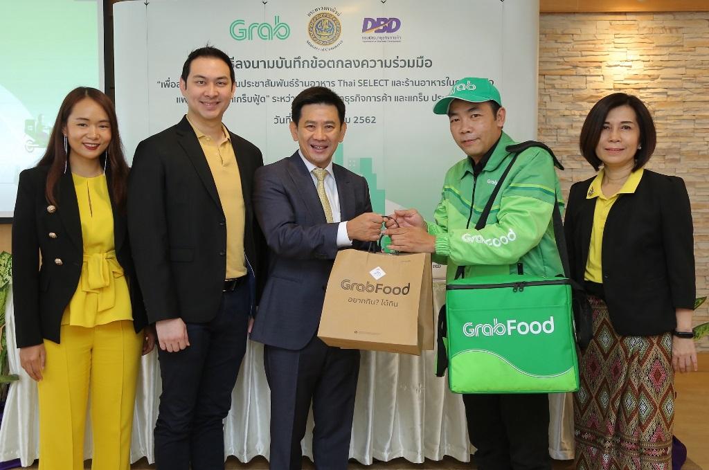 กรมพัฒน์ฯ จับมือ แกร็บเพิ่มช่องทางการจำหน่ายอาหารของร้าน 'Thai SELECT' และร้านอาหารในกลุ่มธุรกิจแฟรนไชส์ ผ่าน แกร็บฟู้ด